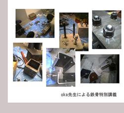 0612_steel.jpg
