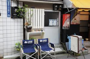 09027_Kuromon.jpg
