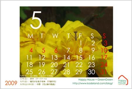 090511_Calendar_05Mayjpg.jpg