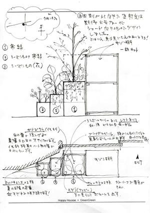 090813_KuromonCafe.jpg