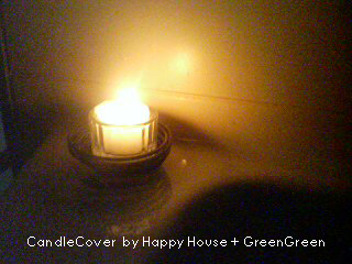 090828_CandleCover.jpg