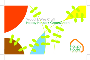 100425_Card_HappyHouse.jpg