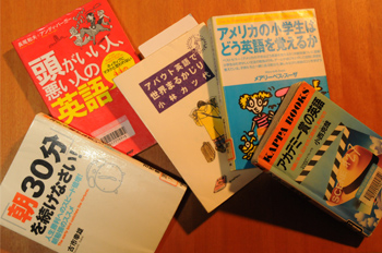 20110120_EnglishBook.jpg