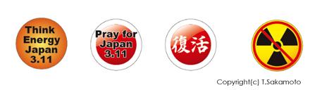 20110331_Badge.jpg